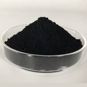 Nano MoO3 Powder MO3-P100