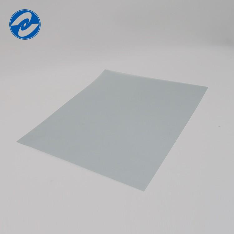 Anti-laser film Anti-eavesdropping film Privacy protection film Infrared blocking film Featured Image