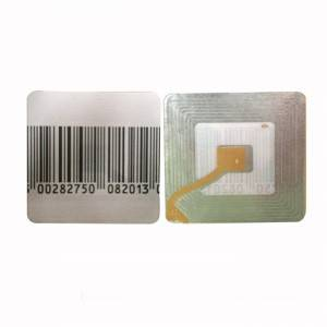Special Price for Anti-Theft Rf Gates -