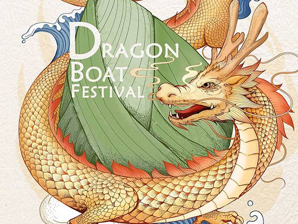 HAPPY DRAGON BOAT FESTIVALO