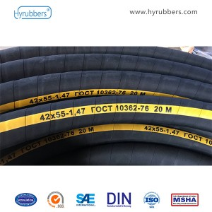 New Delivery for Waste Oil Suction -