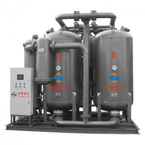 ZDA Air-compressed dryer