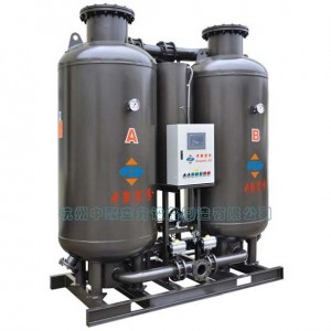 ZDH micro heat regeneration compressed air dryer