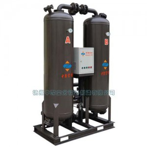 Reasonable price Air Carbon Filter -