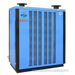 ZAH-F air cooling type high efficient air cooler