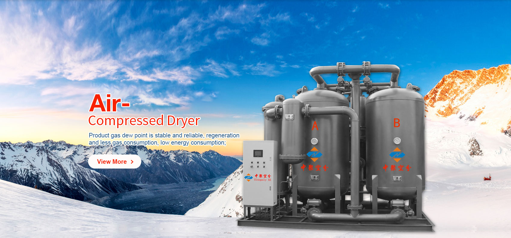 Air-compressed-dryer1