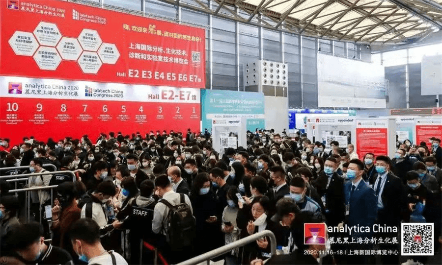 Exhibition review | The 10th Munich Shanghai Analytical Biochemical Exhibition successfully concluded!