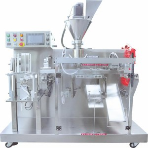 Horizontal HFFS Premade Small Pouch Spice Seasoning Powder Packing Machine CXSP-100