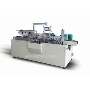 Automatic Multifunctional Cartoning Machine