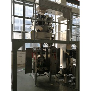 Fried Snack Food Vertical Packing Machine-Russia Pillow Bag Packing Machine