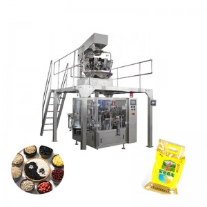 Grocery food market demand expands, grain packaging machine extends industrial chain