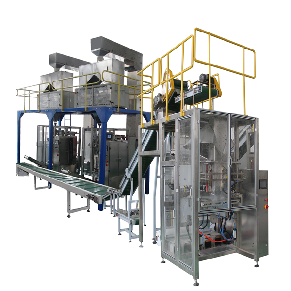 Vertical Packing Machine, Baling Machine CX-1650 Featured Image