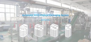 The vertical automatic bag into bag secondary packaging machine helps you improve efficiency and reduce cost