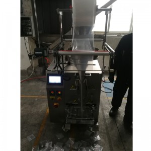 Customer made chilli powder and curry paste sachet vertical packing machine for India finished commissioning and ready to ship!