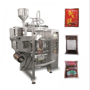 What's the difference between liquid, semi fluid and paste filling machine?