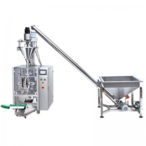 MAINTENANCE ADVICE OF VERTICAL SPICE/MILK/COFFEE POWDER VFFS PACKAGING MACHINE