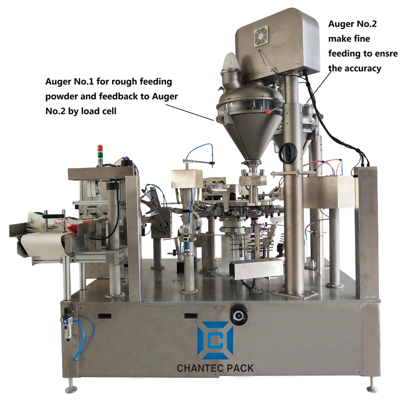 Powder automatic packaging production line, CHANTECPACK takes you into the production ment of food additives