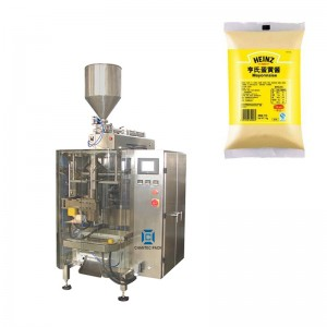 How to solve common alarm errors of automatic tomato sauce liquid packaging machine