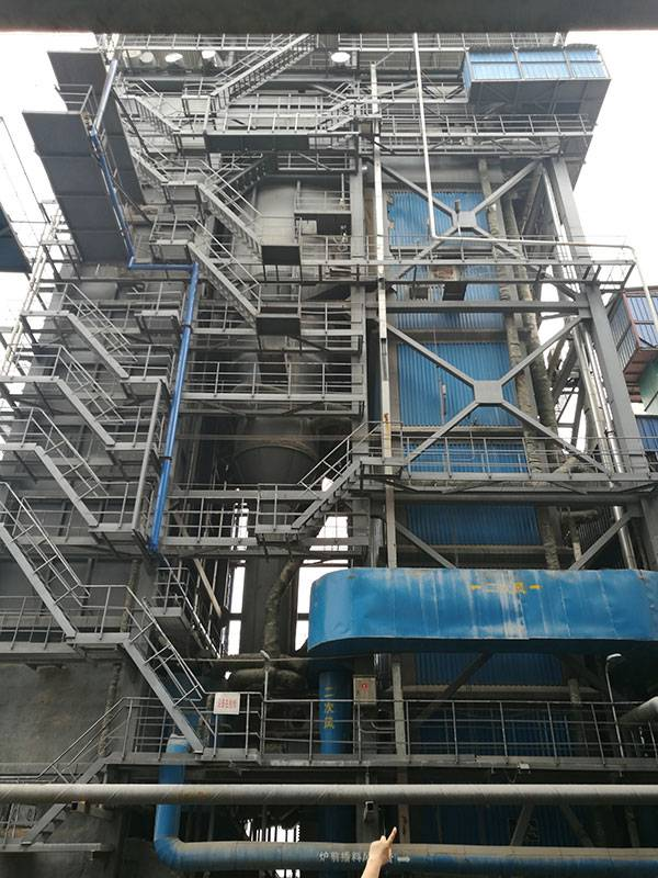 75TPH CFB Boiler EPC Project in Indonesia