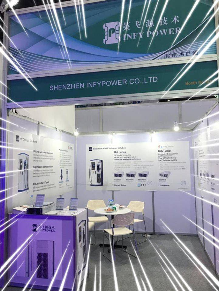 Willkommen Infypower zu besuchen - ที่ Bitec Internation Ausstellung, Bangkok, Thailand