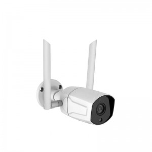 Leading Manufacturer for Cctv Camera Amazon -
