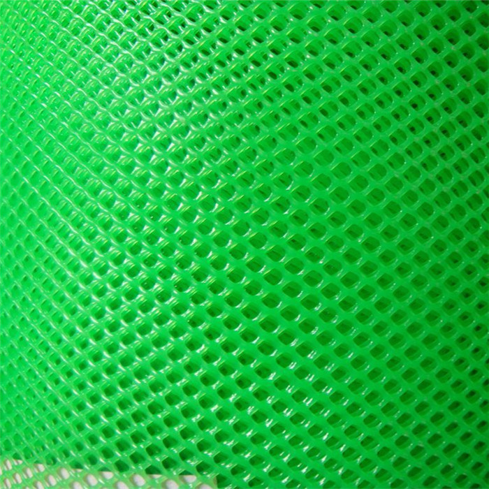 Personlized ProductsGame Wire Fence -