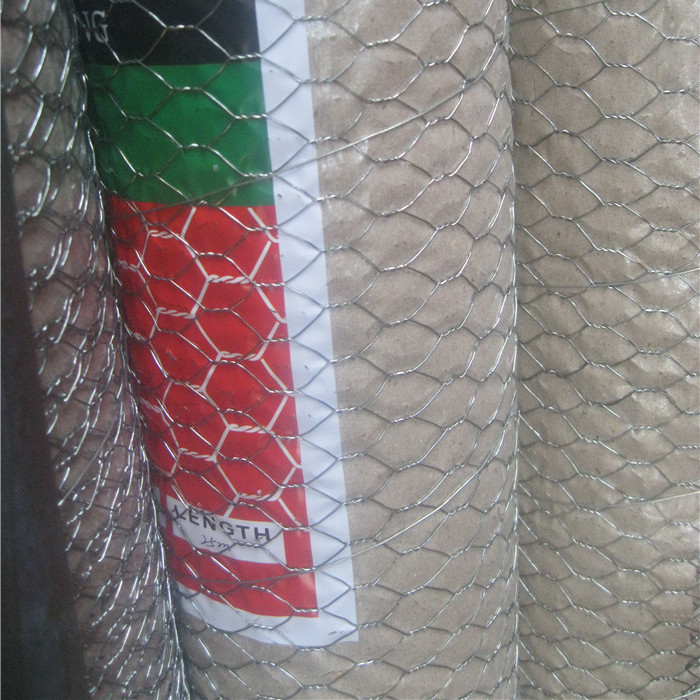 Reliable Supplier Stainless Steel Crimped Wire Mesh -