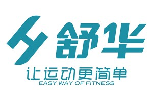 China New Product Elite Fitness Equipment -