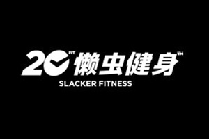 Hot New Products Empower Exercise Equipment -