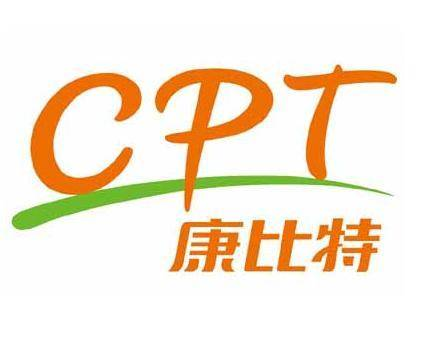 CPT Super Manufacturer Attended IWF SHANGHAI Fitness Expo