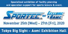 SPORTEC for LEISURE&GAME