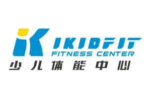 8 Year Exporter Johnson Exercise Equipment -