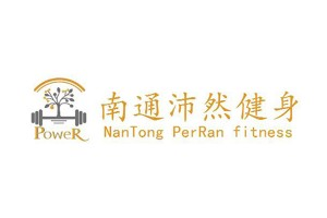 Professional China German Forge -