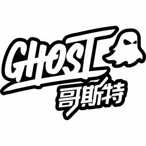 Ghost in IWF SHANGHAI Fitness Expo