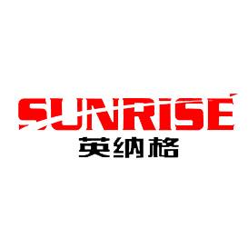 Sunrise in IWF SHANGHAI Fitness Expo