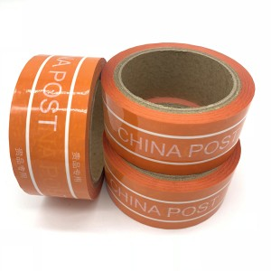 Box to'plami uchun Custom Orange China Post Transfer Void Bantli