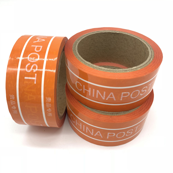 Custom Orange CHINA POST Transfer Void Tape For Box Package Featured Image