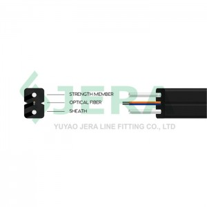 FTTH drop cable, reinforced by FRP rods, 2 Fibers