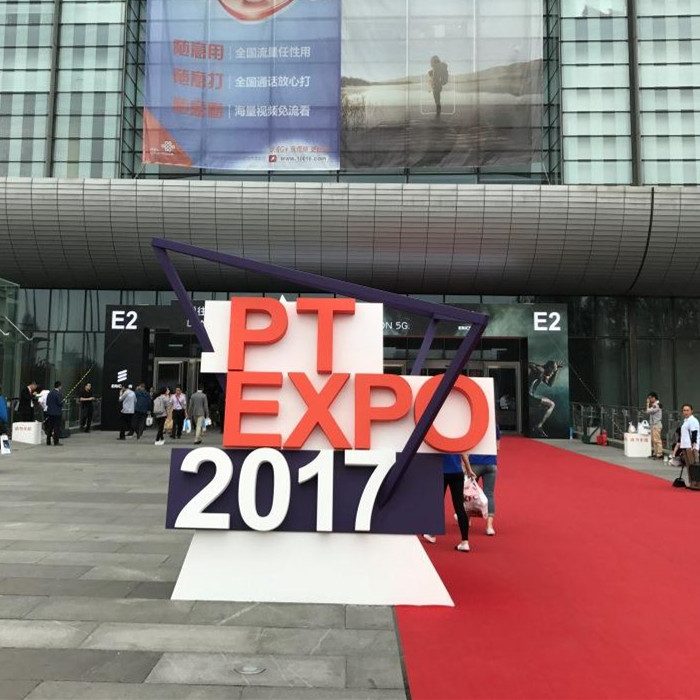 Jera has successfully attended at PT/EXPO CHINA 2017 in Beijing, China.