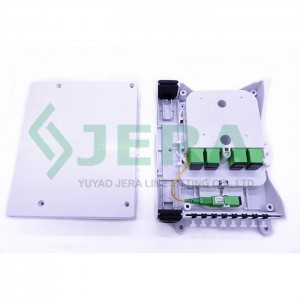 Indoor FTTH Fiber Optic Distribution Box, FODB-8R-C1