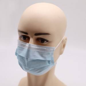Disposable Face Mask In A Hospital Setting China Manufacturer | JINHAOCHENG