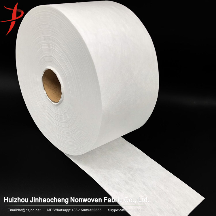 Melt blown fabric for mask | JINHAOCHENG Featured Image