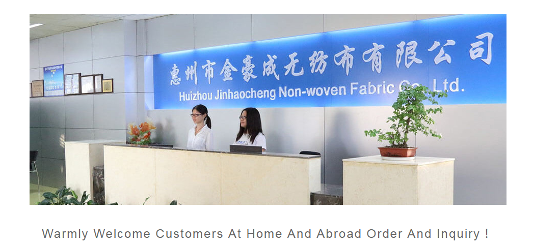 non woven fabric price in china | Jinhaocheng Nonwoven Felt