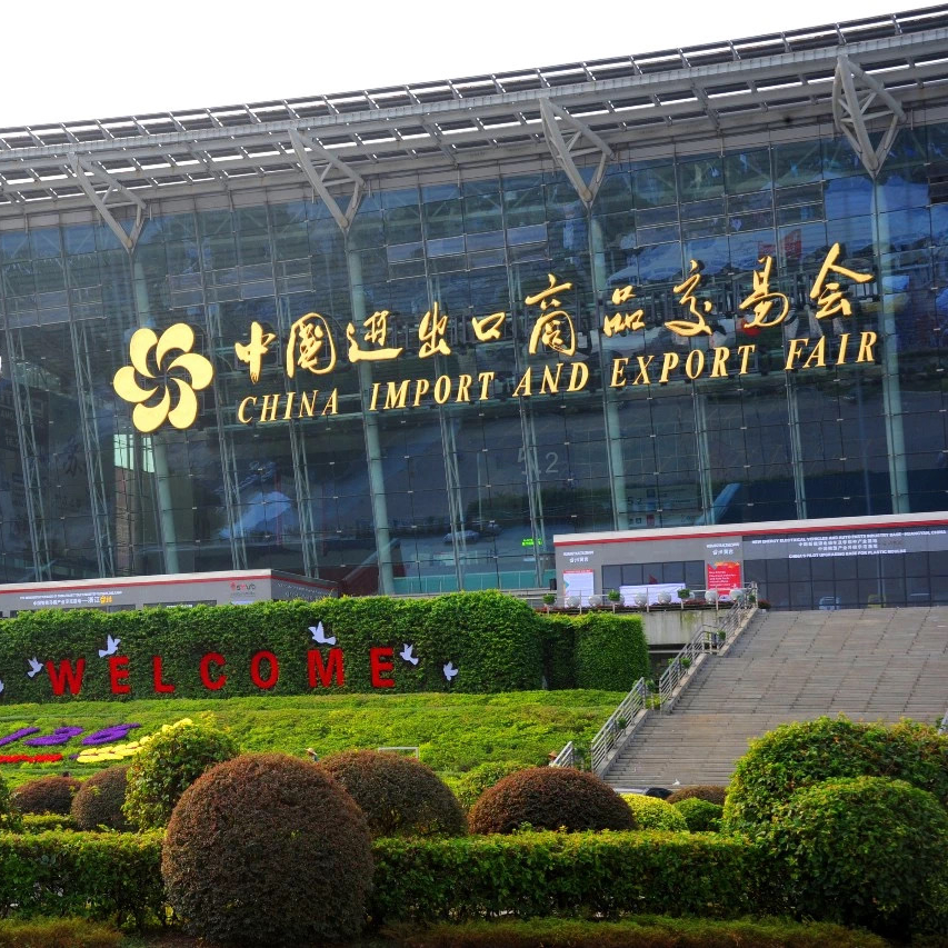 The 127th Canton Fair will be Launched Online in June