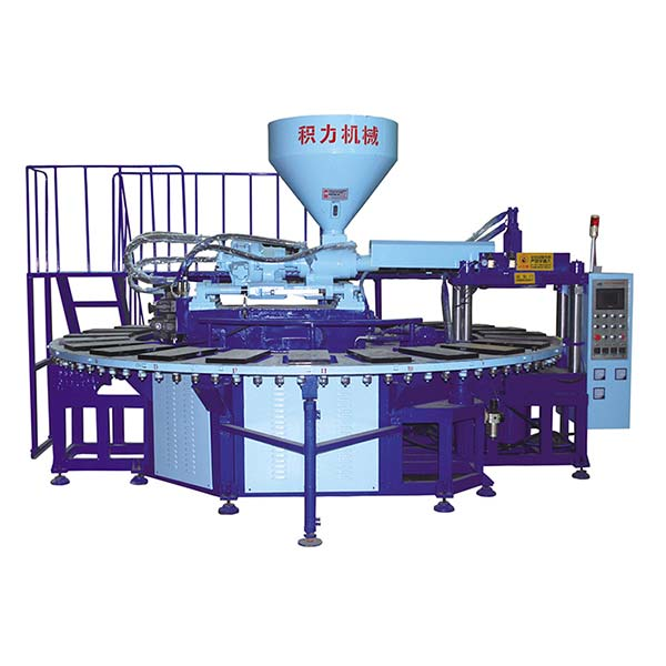 JIC724A PVC Air Blowing Molding Machine Featured Image