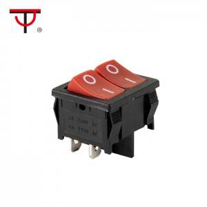 Miniature Rocker Switch MRS-2101