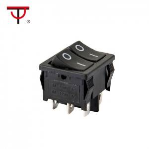 Miniature Rocker Switch MRS-2102
