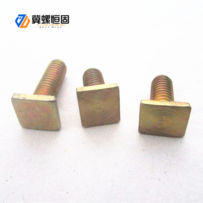 Square head bolt Featured Image