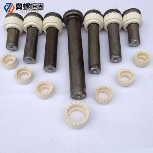 China Gold Supplier for Eye To Eye Turnbuckle - Welding stud – Ji Luo Fastener