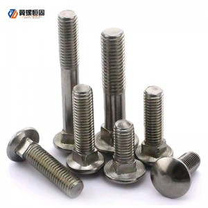 OEM/ODM Manufacturer River Nut - Carriage bolt – Ji Luo Fastener